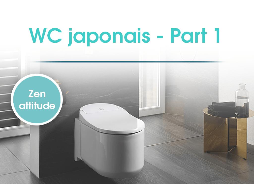 WC japonais suspendus