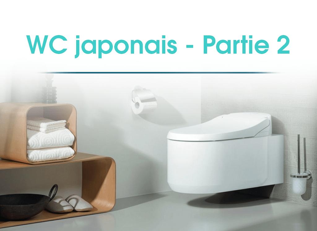 WC Japonais salle de bains